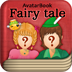 AvatarBook Fairy Tal